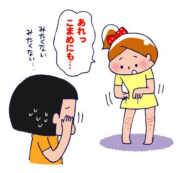 0810手足口病03