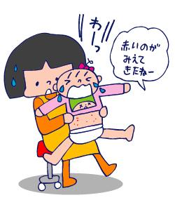 双子を授かっちゃいましたヨ☆-0319突発03