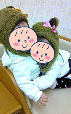 双子を授かっちゃいましたヨ☆-1105福島03