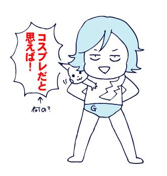 0727応援演説13