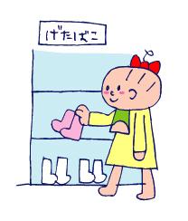 双子を授かっちゃいましたヨ☆-0210一時保育03