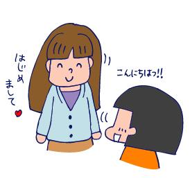 双子を授かっちゃいましたヨ☆-0612ツインズカフェ05