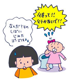 双子を授かっちゃいましたヨ☆-0104アリエッティ03