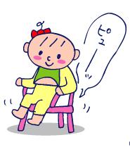 双子を授かっちゃいましたヨ☆-0323豆イス01