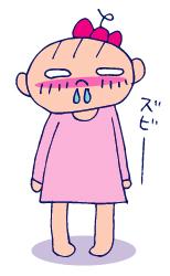 双子を授かっちゃいましたヨ☆-1201風邪01