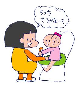 双子を授かっちゃいましたヨ☆-1005スイートポテト02