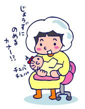 双子を授かっちゃいましたヨ☆-1229面会02