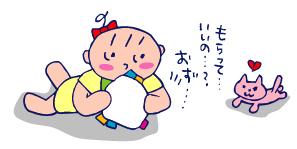 双子を授かっちゃいましたヨ☆-0623コマメ04