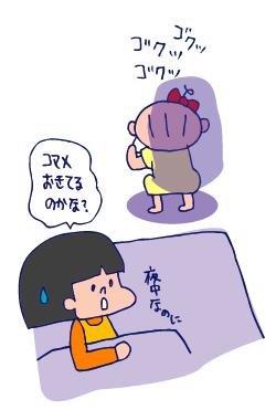 双子を授かっちゃいましたヨ☆-0818夢遊病04