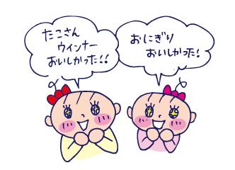 1010遠足01