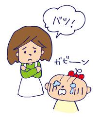 双子を授かっちゃいましたヨ☆-0918うんてい04