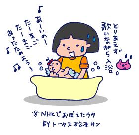 双子を授かっちゃいましたヨ☆-0228風呂03
