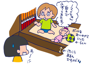 双子を授かっちゃいましたヨ☆-0719フキング01