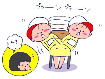 双子を授かっちゃいましたヨ☆-0928んどうかい05