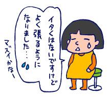 双子を授かっちゃいましたヨ☆-1125_32週検診02