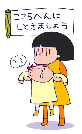 0321たわむれ05