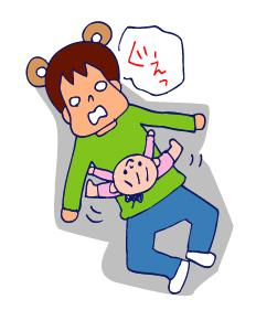 双子を授かっちゃいましたヨ☆-03211歳3ヵ月04