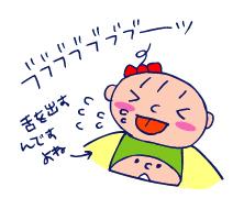 双子を授かっちゃいましたヨ☆-0809ブブー01