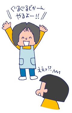 双子を授かっちゃいましたヨ☆-0202支援センター03
