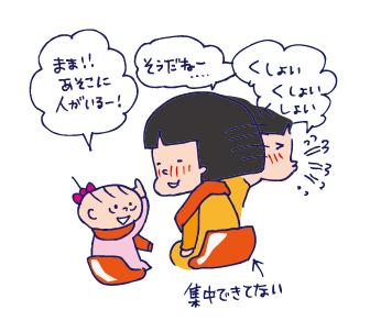 0925くしゃみ02