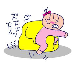 双子を授かっちゃいましたヨ☆-0618バンボ02