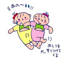 双子を授かっちゃいましたヨ☆-0712すりすり04