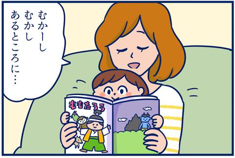 元気ママ02