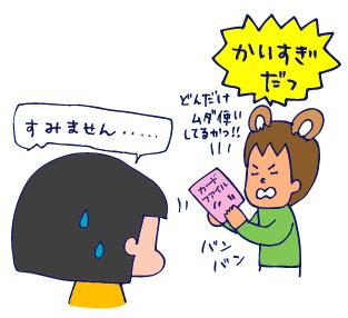 双子を授かっちゃいましたヨ☆-0922おかし04