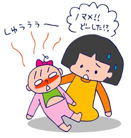 双子を授かっちゃいましたヨ☆-0316突発01