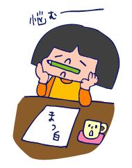 双子を授かっちゃいましたヨ☆-0412バースカフェ03