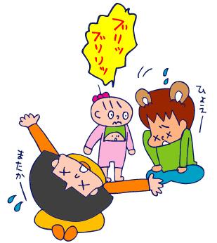 双子を授かっちゃいましたヨ☆-0511ロタ3日目06