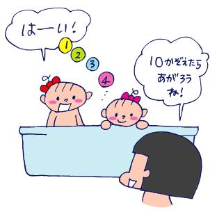双子を授かっちゃいましたヨ☆-0713おばけ01