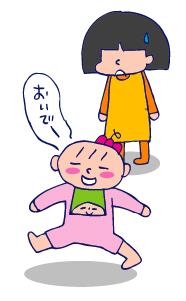 双子を授かっちゃいましたヨ☆-0420ノマメ言語01