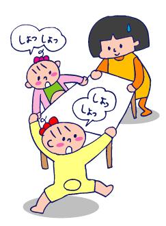 双子を授かっちゃいましたヨ☆-03151歳4ヵ月06