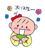双子を授かっちゃいましたヨ☆-03151歳4ヵ月04
