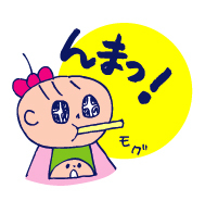 双子を授かっちゃいましたヨ☆-0111キムチ05