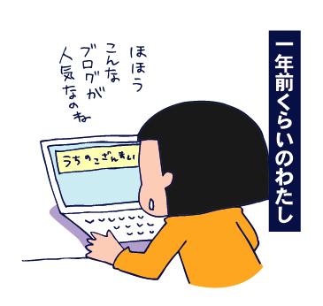 0615komeko01