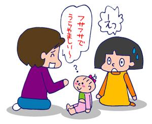 双子を授かっちゃいましたヨ☆-1005プチトマト01