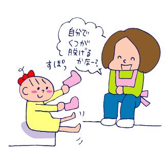 双子を授かっちゃいましたヨ☆-0210一時保育02