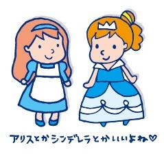 双子を授かっちゃいましたヨ☆-プリンセス