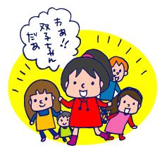 双子を授かっちゃいましたヨ☆-0402公園01