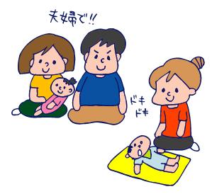 双子を授かっちゃいましたヨ☆-0907プチトマト03