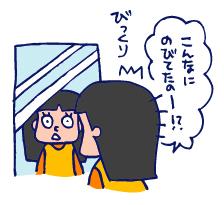 双子を授かっちゃいましたヨ☆-0323散髪01