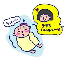 双子を授かっちゃいましたヨ☆-0108沐浴剤02