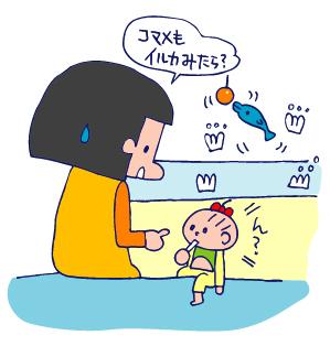 双子を授かっちゃいましたヨ☆-0630水族館04