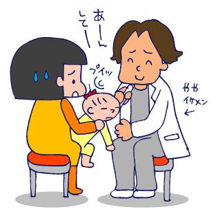双子を授かっちゃいましたヨ☆-0910ポリオ03