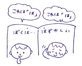 0309読書03
