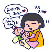 双子を授かっちゃいましたヨ☆-0122一ヶ月検診02