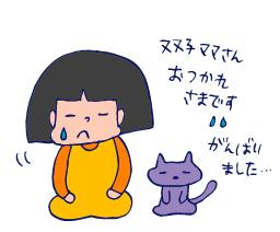双子を授かっちゃいましたヨ☆-0814双子04