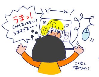 双子を授かっちゃいましたヨ☆-1014年賀状02